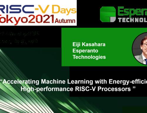 See Esperanto at RISC-V Days Tokyo 2021